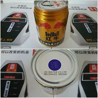 马萨激光喷码机成功应用于红牛饮料二维码标识