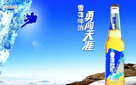 清凉一夏,合肥依玛手持式喷码机带您畅饮雪花啤酒