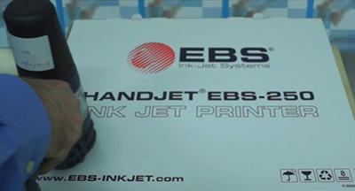EBS250手持式喷码机