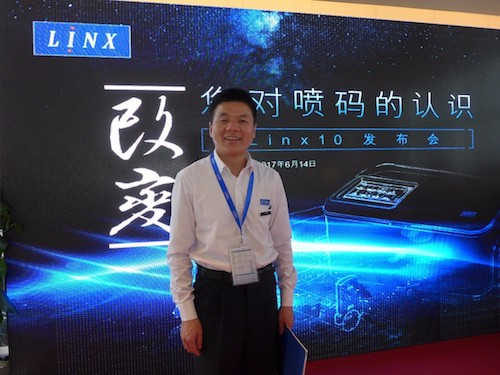 跨国公司对话访谈之LINX0