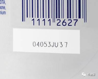 日化产品小包装及外箱喷码机方案解析