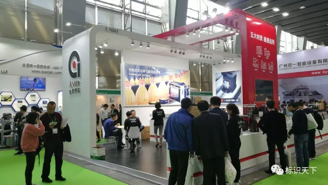 喷码机企业相约广州包装展 ,开启2018物联网标识大幕