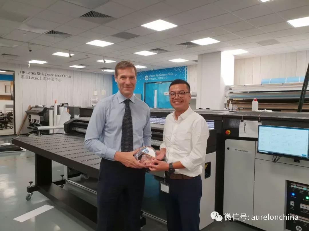 惠普中国与奥热龙中国正式成为战略合作伙伴