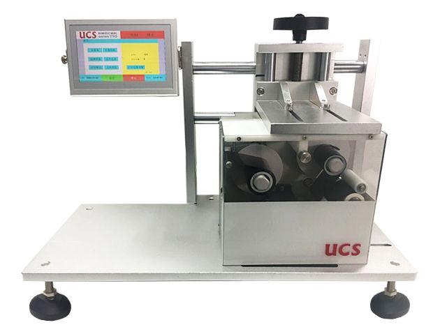UCS热转印打码机邀您参观8月上海国际餐饮食材展