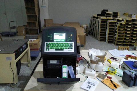 隆平高科种业控股子公司使用合肥依玛喷码机