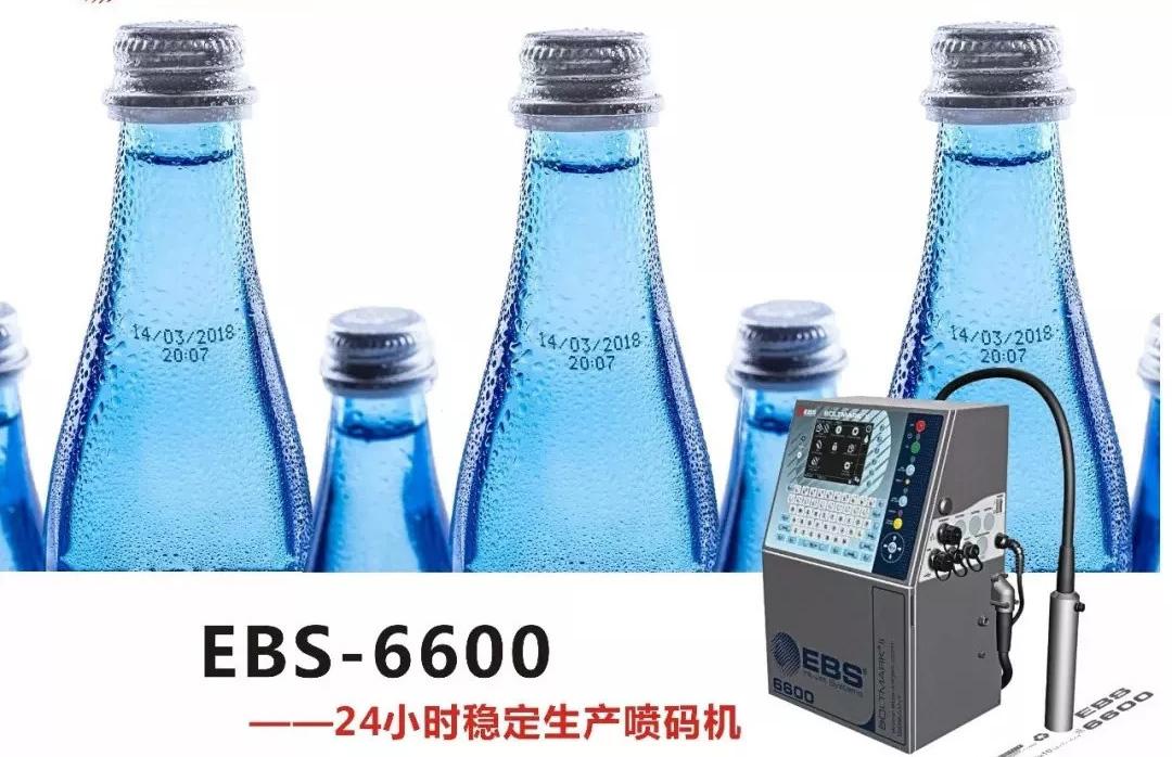 德国进口喷码机EBS-6600荣获MTP金奖