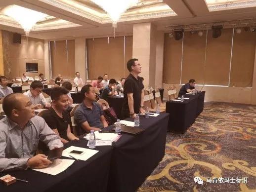 """马肯依玛士喷码机电子行业""""智能制造,智能标识""""研讨会精彩闭幕!"""
