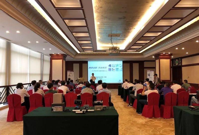 马肯依玛士安徽喷码机标识解决方案研讨会顺利举行