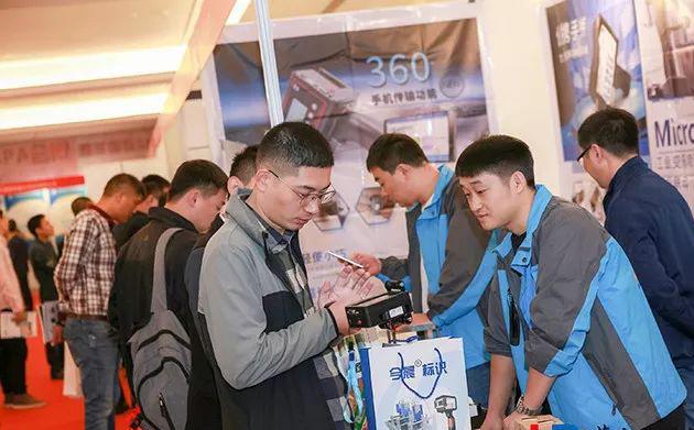 """018年首届中国喷码标识行业年会""""取得圆满成功"""""""