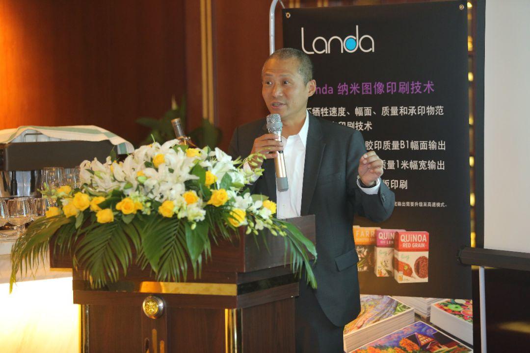 中国客户安装亚太地区第一台Landa纳米图像数字喷码机