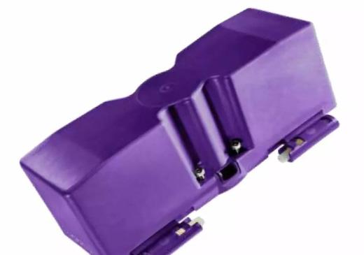马肯依玛士推出9029小字符喷码机