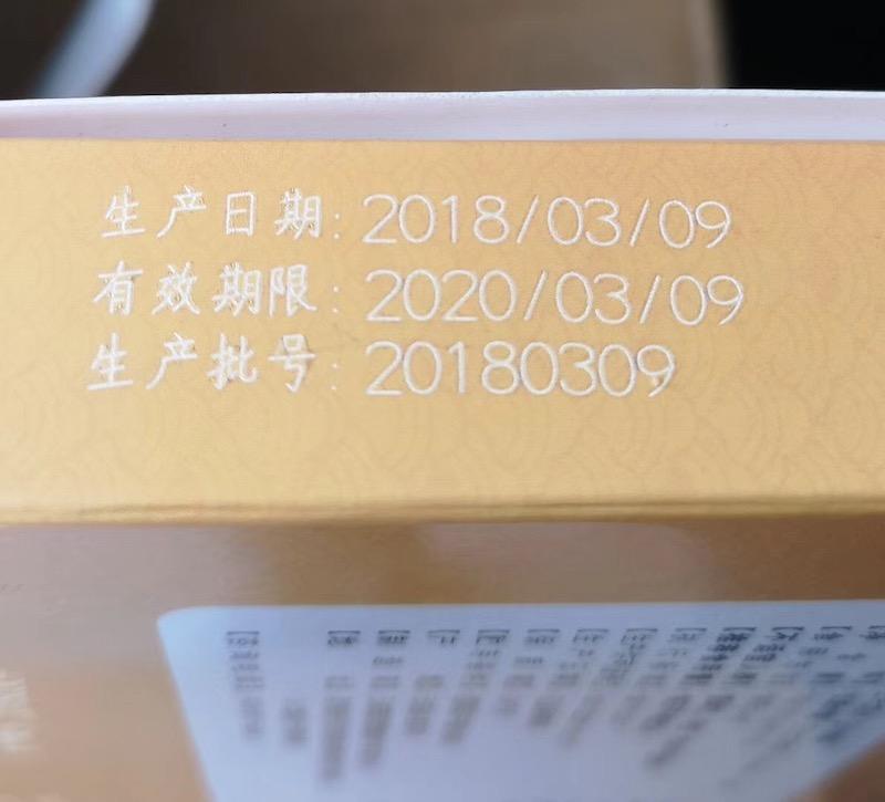 """019喷码包装设计发展趋势大揭秘"""""""