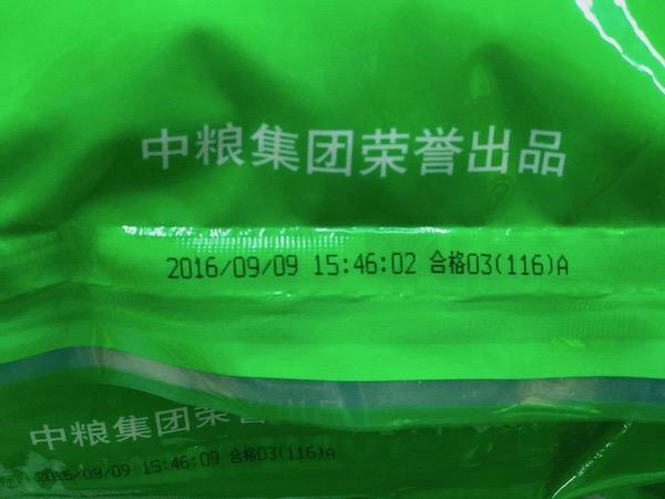 合肥依玛诚邀您参加第十七届中国国际粮油产品及设备技术展示交易会