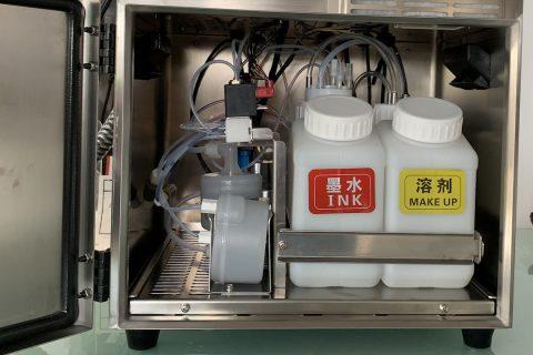 W680喷码机装箱运输前需要做什么?