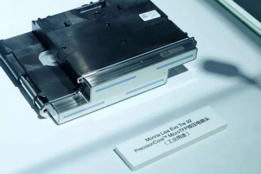 如何避免UV喷码机产生静电损坏喷头