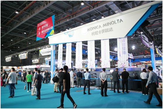 PRINT CHINA 2019超预期圆满闭幕 行业高度评价