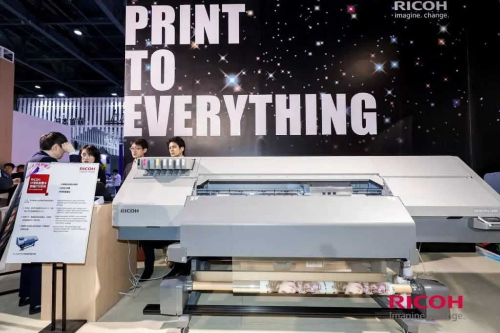 Print everything,理光与艺术碰撞,释放印刷科技力!