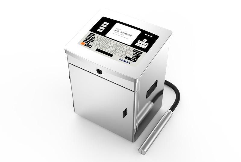 W680小字符喷码机