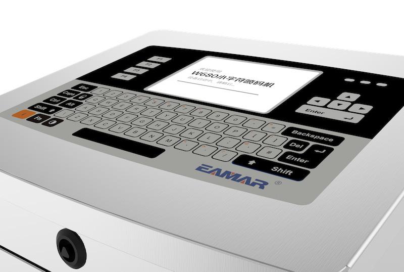W680小字符喷码机,诚征省级区域合作伙伴!