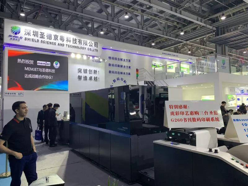 Print China 2019   突破创新,喷印未来 ——一场悄无声息的喷码机印刷革命已经到来