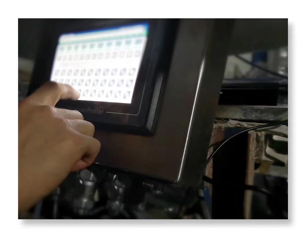 金属筛网喷码机