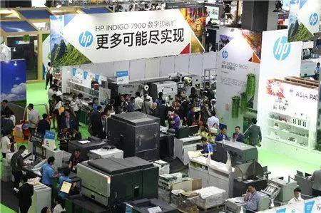 惠普喷码机在华推出新数字印刷解决方案
