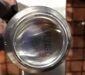 饮料喷码机