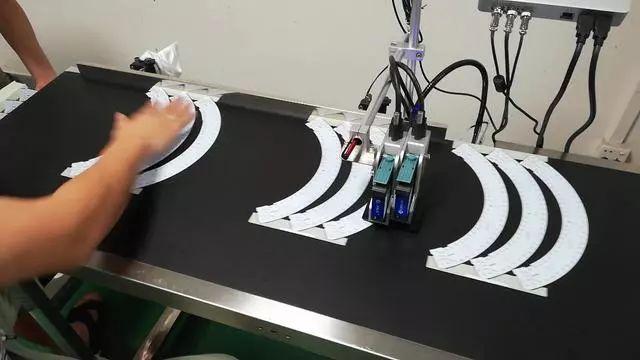 PCB喷码机