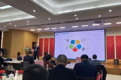 标识喷码2.0再次开启,第五届中国物联网标识行业大会在合肥召开