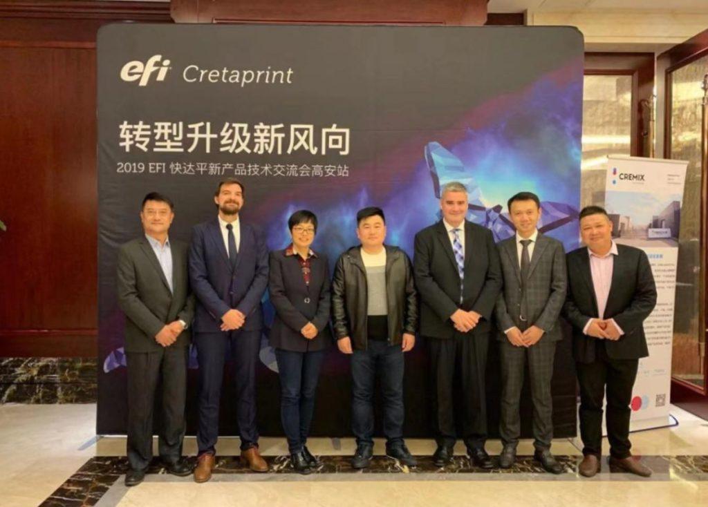 EFI Cretaprint 快达平 2019 新产品打印技术交流会圆满落幕