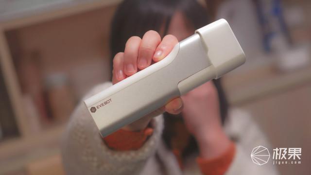 PrintPen笔式喷码机