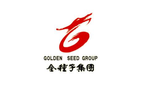 依玛E330喷码机应用于金种子集团