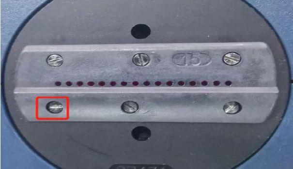 EBS手持式喷码机维护