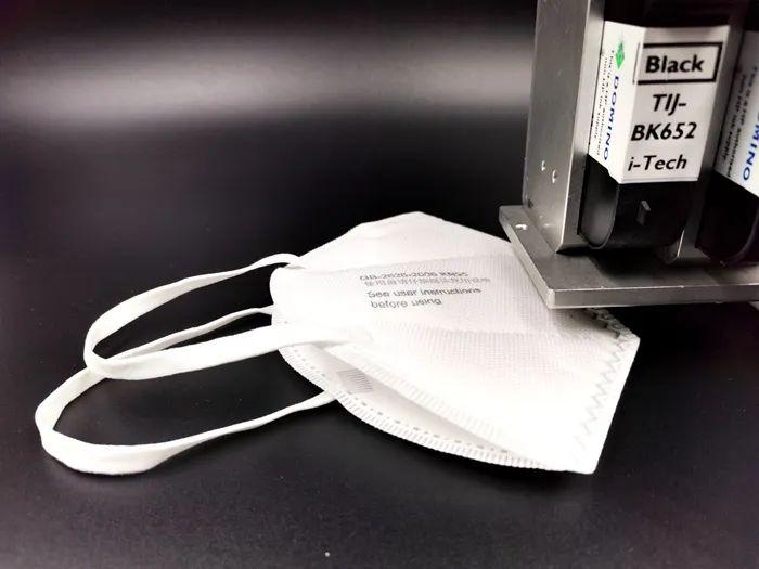 N95口罩标识
