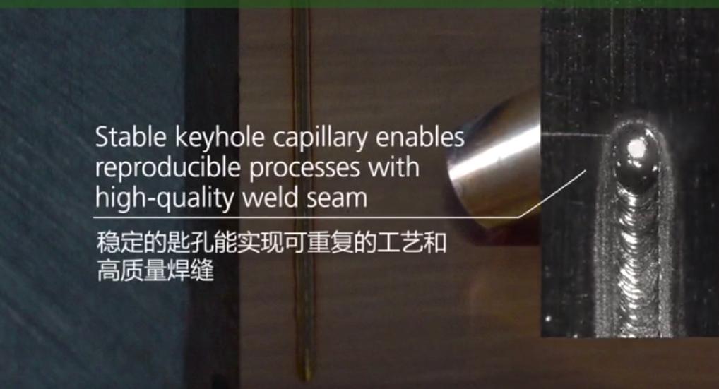 新品:通快2kW绿光激光器全面上市