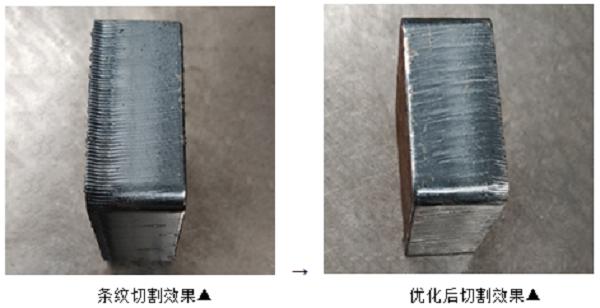 高功率激光切割三大工艺难点——如何层层击破!