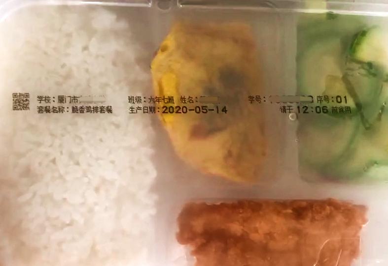 """午餐4.0  """"一盒一码""""、宝贝今天想吃啥?"""
