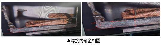 激光复合焊接技术,完美诠释1+1>2