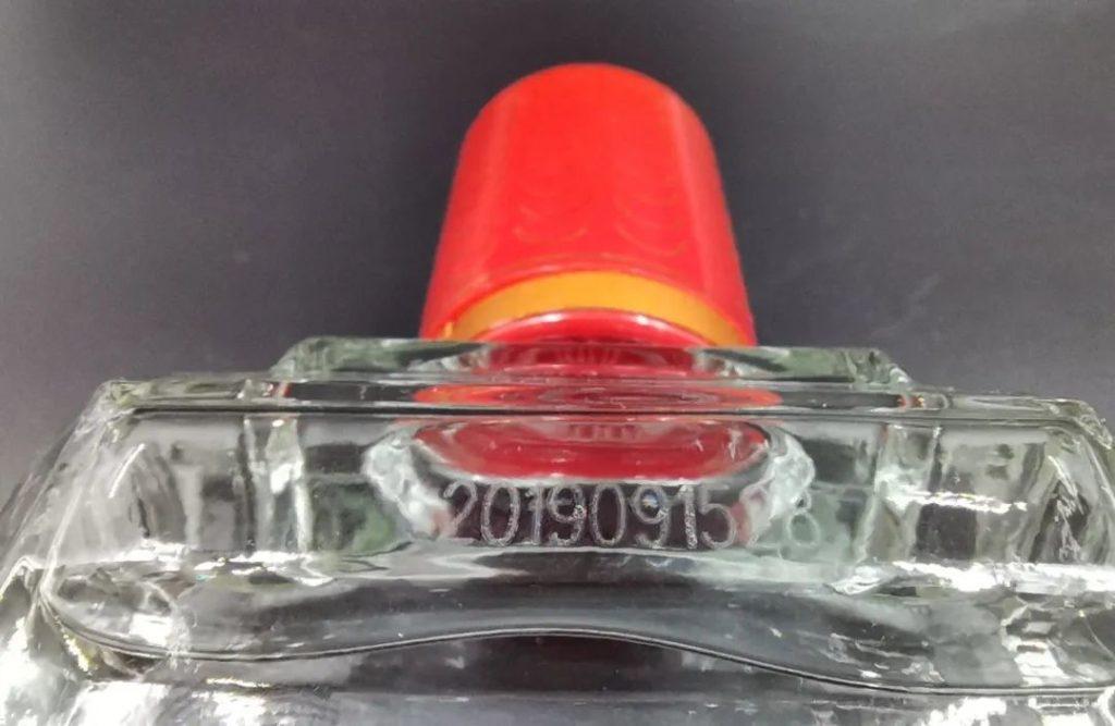 防伪防窜,D310激光打码机助力品牌渠道管理