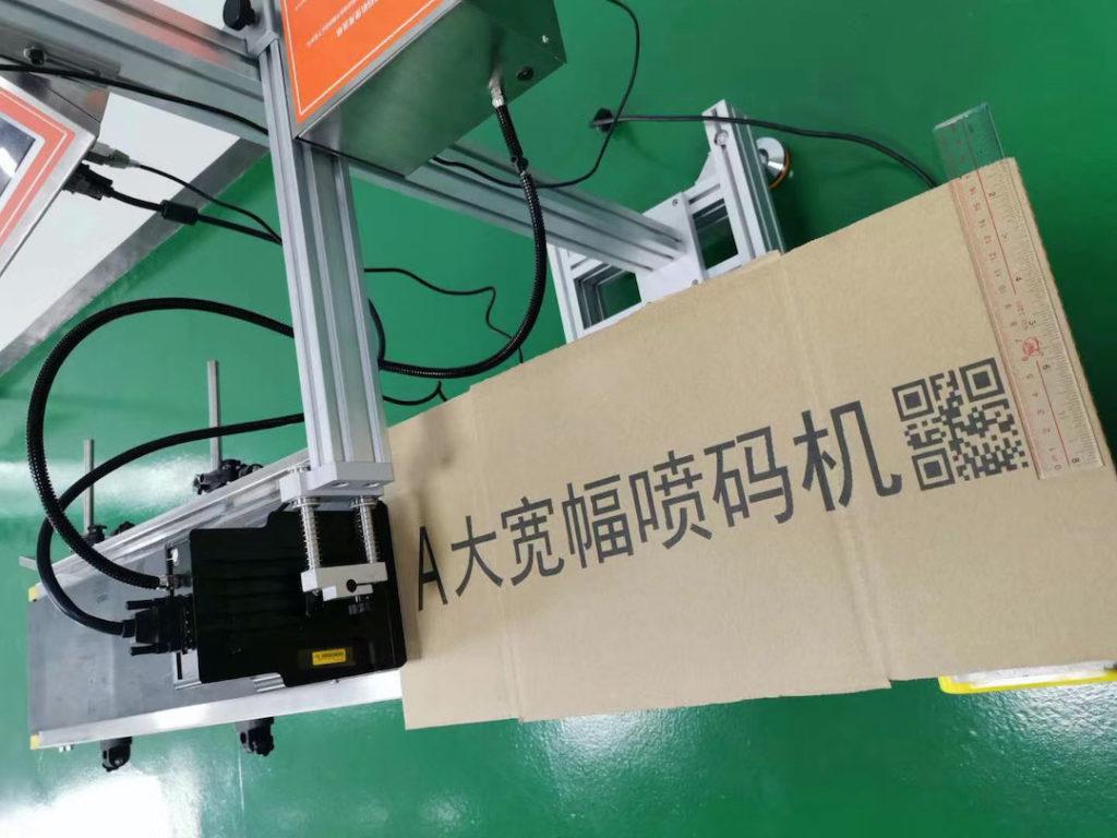依玛为您提供超实用的包装箱喷码技术方案