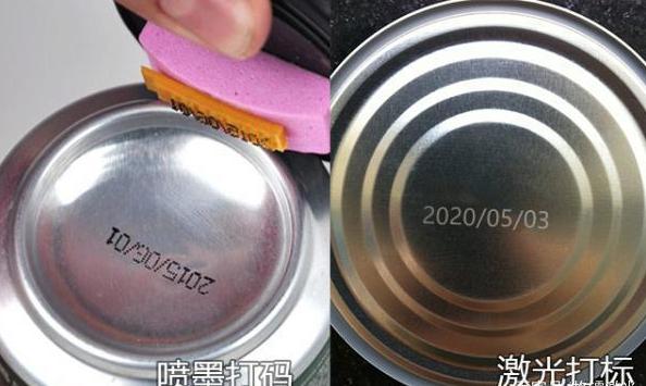 紫外激光打标和喷墨打标有什么区别?哪个更值得买