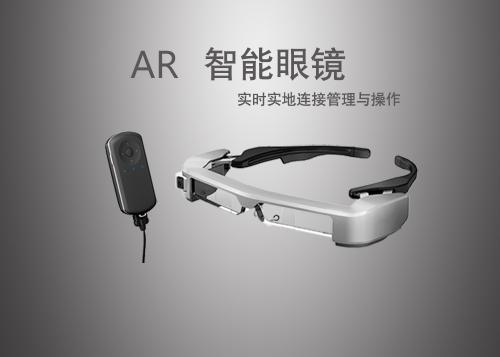意法半导体成立AR激光扫描联盟,旨在加速开发AR智能眼镜解决方案
