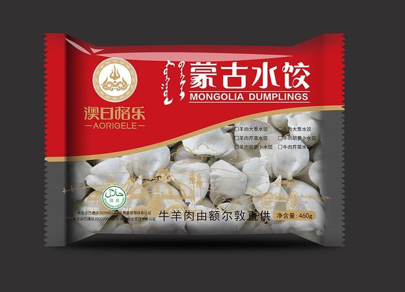 冬至,今天吃饺子了吗?