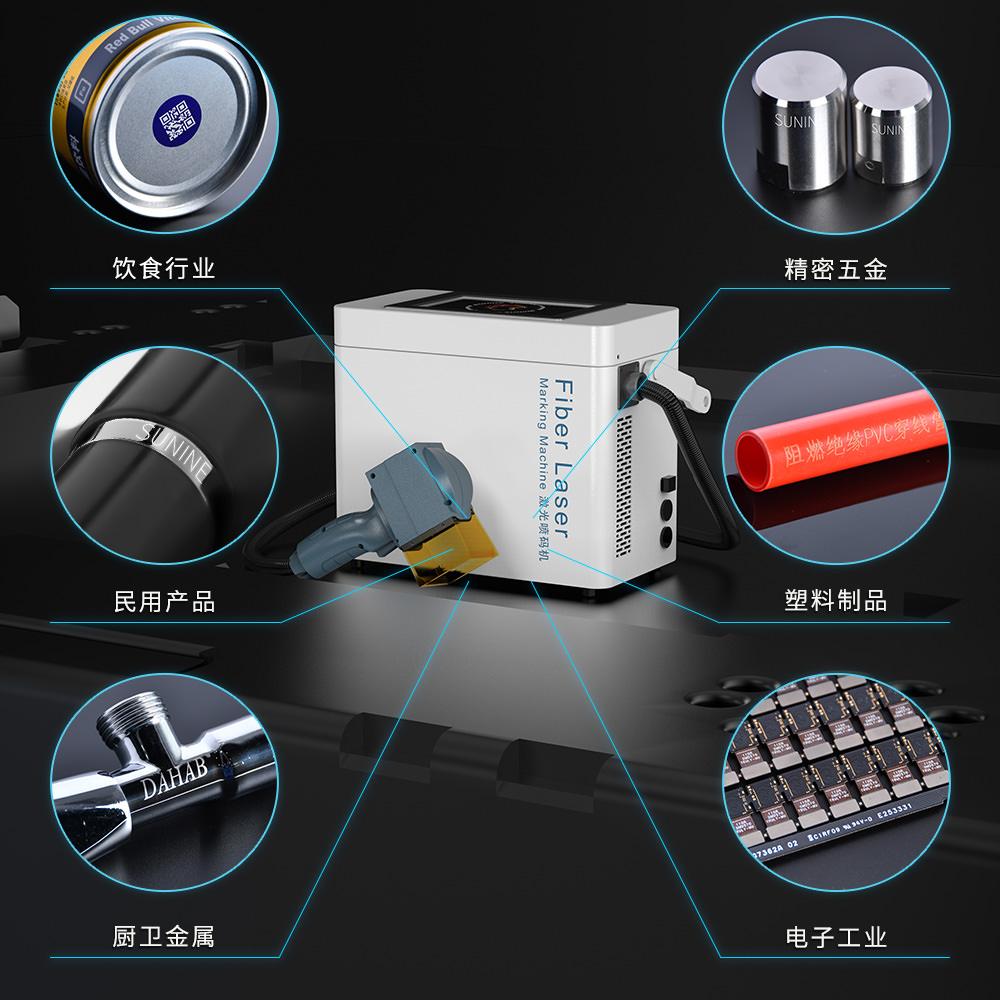 手持式激光喷码机打印效果