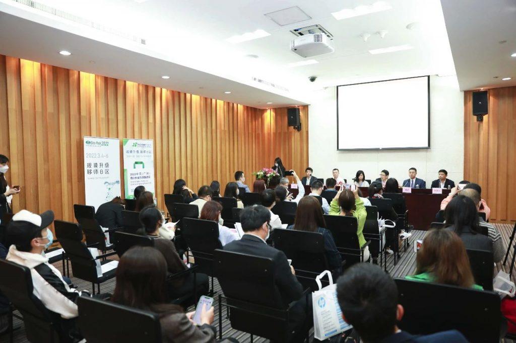 华南国际印刷标签包装展于2021年3月4日在广州举办