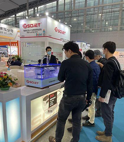 第二十七届中国国际包装工业展览会完美落幕!