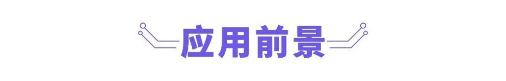 依玛公司推出高性能聚乳酸发泡材料新技术!
